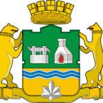 Что символизирует герб?