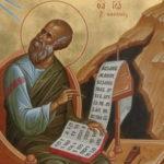 Что говорит Библия о Иоанне Ученике?