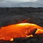 Научное название лавы