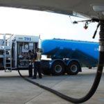Из чего производится реактивное топливо ?