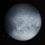 Какова масса Плутона ?