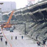 Каковы были причины землетрясения в Кобе ?