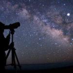 Что такое астрономия ?