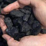 Где мы добываем уголь ?