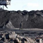 Кто открыл уголь?