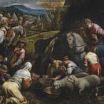 Сколько жен имел Моисей?
