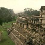 Кто был знаменитым лидером майя?