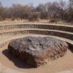 Из чего сделаны метеориты?