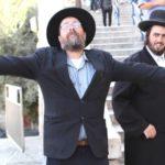 Когда появилась страна Израиль?