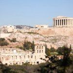 Где находилась Древняя Греция?