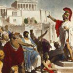 Как Перикл укрепил демократию?