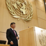 В каком году Китай стал коммунистической страной?