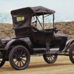 Чем известен Генри Форд?