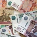 Кто изобрел деньги?