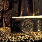 Как золото было впервые обнаружено?