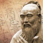 Как распространился конфуцианство?