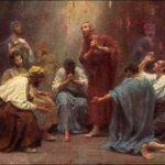 Кто «придумал» христианство?