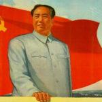 Как Мао Цзэдун победил крестьян в Китае?