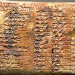 Каков вклад вавилонян в математику?